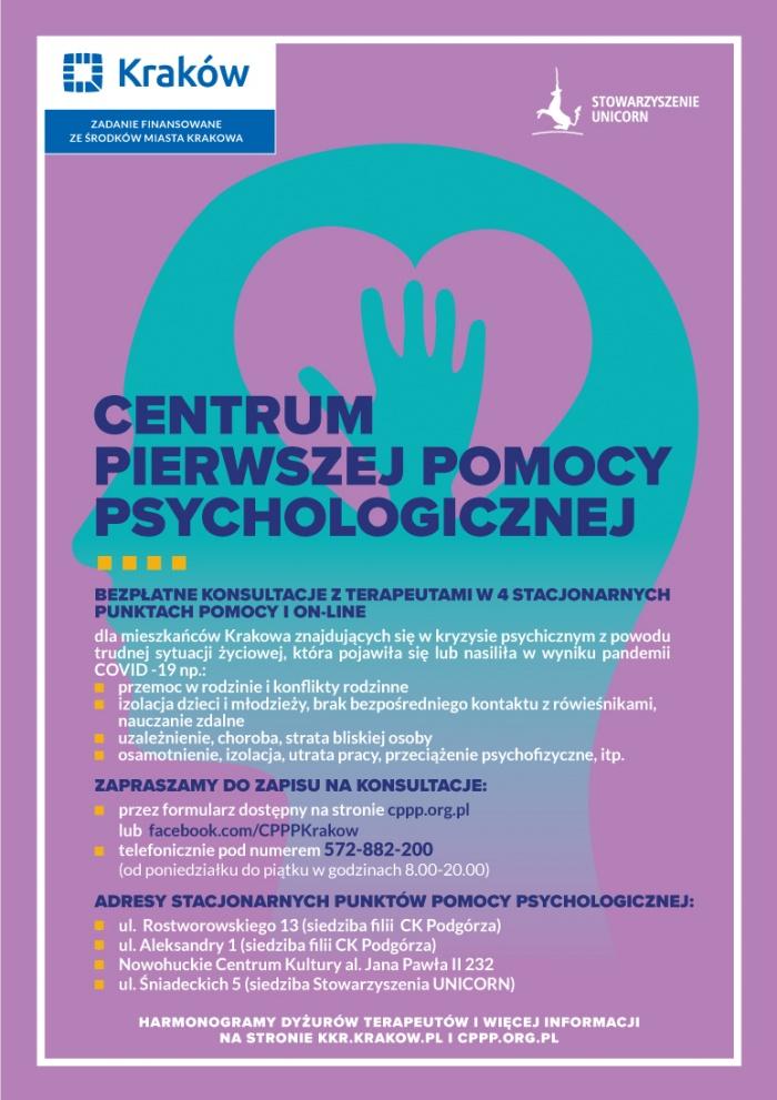 Ważna informacja na temat wsparcia psychologicznego